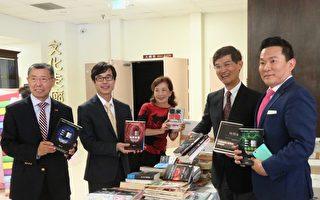 洛僑中心「曬書節」鼓勵閱讀 朱文祥捐書