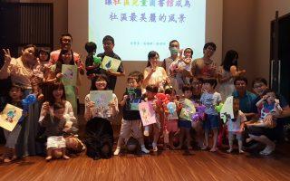 期盼增設社區兒童圖書館   彭芳玉三人推連署
