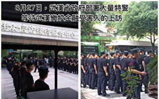 乐投私募武汉受害人哭诉被警察殴打遭遇