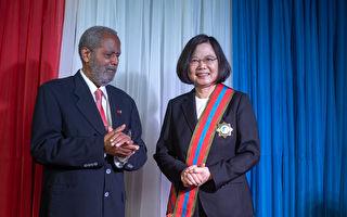 贝里斯总督赠勋 蔡英文:代表两国坚定邦谊