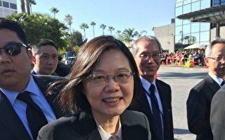 臺灣總統蔡英文出訪 週日過境洛杉磯