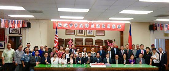 國民黨立院訪洛團 拜會中華會館