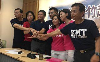 新竹县选情生变 林为洲宣布退出县长选举