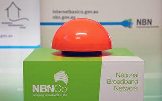 西澳家庭被騙10萬 NBN警告新騙局
