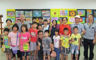 崙背图书馆暑期成长营 让偏乡孩子多元学习