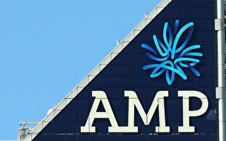 AMP金融公司委任新总裁 12月上任