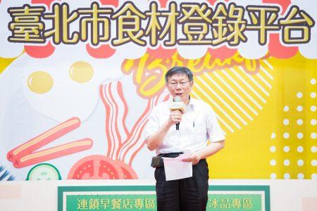 台北市长柯文哲8月29日表示,推估台湾每年早餐市场约2千亿元商机,而手摇饮市场规模则约有5百亿元。