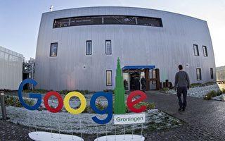 人權組織擔憂谷歌和臉書成中共審查幫凶
