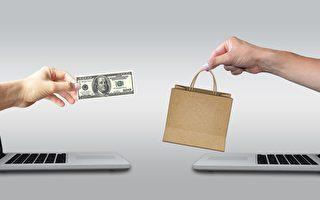 美加协议若达成 加拿大人网购美国货要便宜