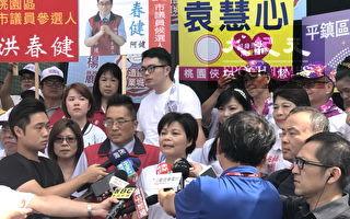 杨丽环登记参选  点亮桃园成国际商业大城