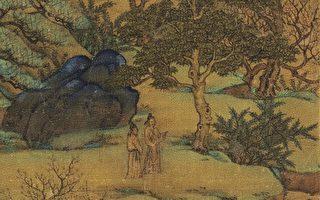 青绿山水与名作《江帆楼阁图》(2)