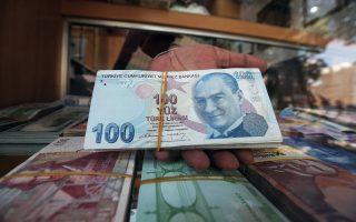 土耳其风暴来袭 全球股市重挫