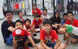 经典阅读营  元智Egret导览员引领学童读经典