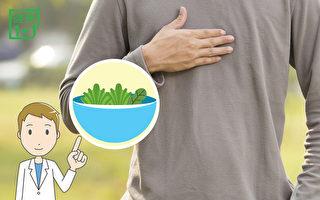 胃食道逆流 中医师2种蔬菜、药膳就改善