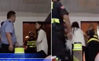 深圳警察夜绑女孩 只因她发网文 别吃猪肉