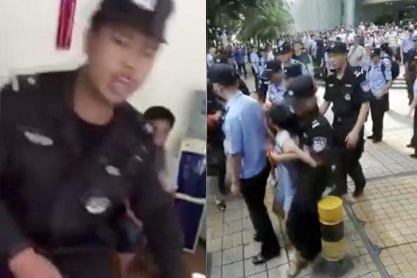 【翻牆必看】中共軍方嚴控P2P軍人受害者