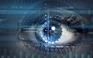 跟踪眼球运动 人工智能可预测你的性格