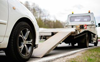 車輛路邊出故障 安省司機需知拖車權利