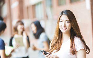 如何考上优质、省钱、适合自己的大学?