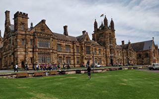 悉尼大學被列入新州遺產名錄