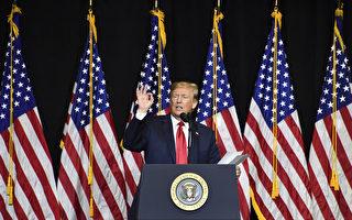 制裁外国干涉美国选举 传川普将签署行政令