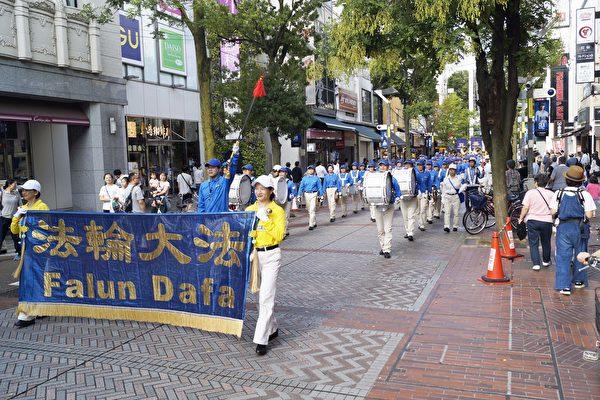 法轮功横滨反迫害游行 日本民众声援