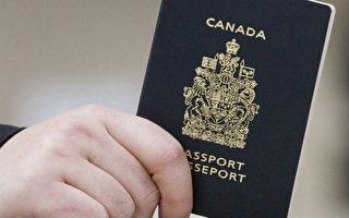 全球旅行自由度 加拿大護照排名跌至第9位