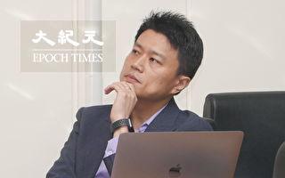 納管ICO與國際接軌 有助提升台灣能見度