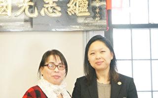 中华公所聘朱苏珊为行政主任