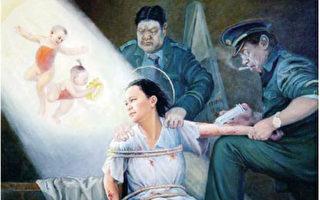 遭監獄藥物致瘋十多年 法輪功學員楊德珍離世