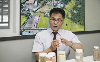 对抗塑料污染 韩国AU研发秸秆环保塑料技术