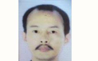 僅三個月 法輪功學員王岳來被監獄迫害致死