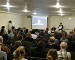 《活摘》纪录片震撼澳洲首都观众
