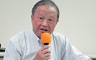 吳惠林:中國經濟的崛起與崩壞(五)下篇