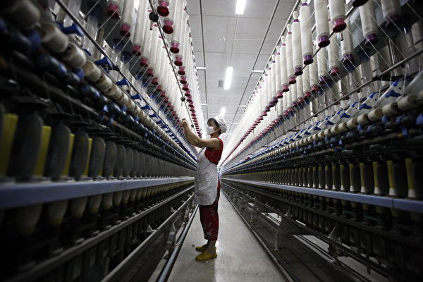 美國會報告:中國GDP最低可能僅有3%
