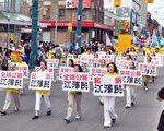 这些前中共纪检官员为何控告江泽民(3)