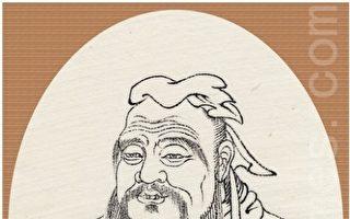 颜丹:孔子诞辰日孔子学院不祭孔的背后