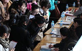 陳思敏:從教育競爭力看中美貿易戰