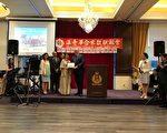 卑诗省长贺谨祝贺所有加拿大的华裔民众中秋佳节快乐。(大纪元)