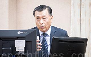 台国安局:加强蒐报讯息 为反制中共舆论战