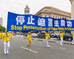 河南法輪功學員馬桂娥被中共監獄迫害致死