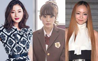 日本「時尚指標女藝人」排行榜 前10名是?