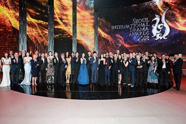 2018首尔电视节