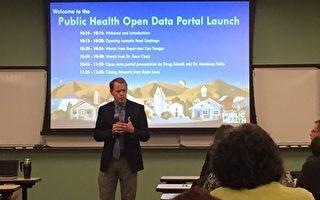 硅谷聖縣開放數據網 助公眾了解健康資訊