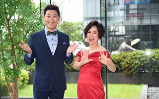 楊月娥與侯昌明搭檔 主持53屆廣播金鐘獎
