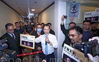 香港政党抗议缅甸重判两露透社记者