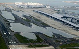 安倍下令抢修大阪关西机场 7日重启国内线