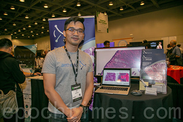 TechCrunch大会开幕 台湾团队着力人工智能