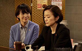 波瑠演《未解决之女》 戏里戏外都黏铃木京香