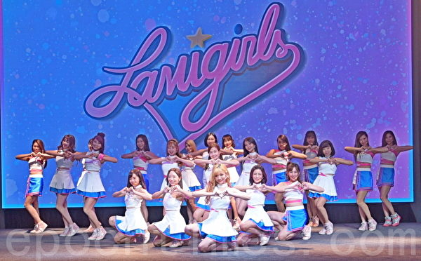 LamiGirls 2018全新单曲 Love Me More 新歌记者会
